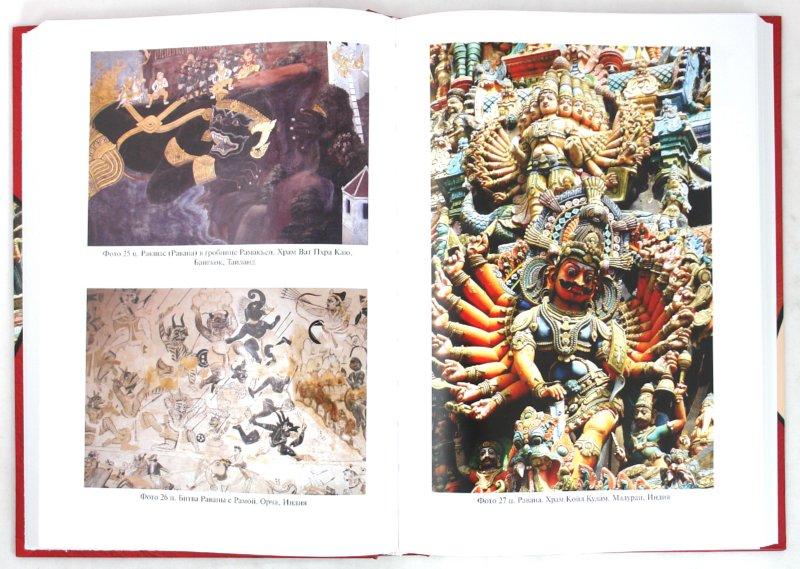 Иллюстрация 1 из 9 для Исчезнувшие обитатели Земли - Александр Колтыпин | Лабиринт - книги. Источник: Лабиринт