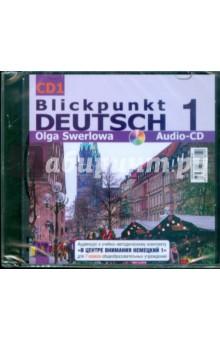 В центре внимания немецкий-1. 7 класс (3CD) о ю зверлова blickpunkt deutsch 1 lehrbuch немецкий язык в центре внимания 1 7 класс