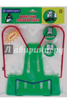 Подставка для книг зеленая (0002 (0159))
