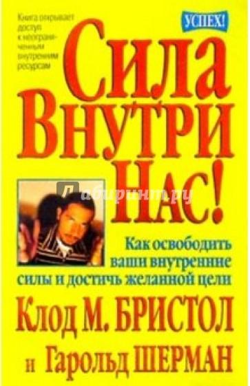 официальных кассах читать книгу по психологии ребенок внутри меня также: Валерий