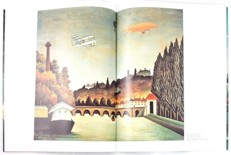 Иллюстрация 1 из 42 для Руссо - Корнелия Стабеноу | Лабиринт - книги. Источник: Лабиринт