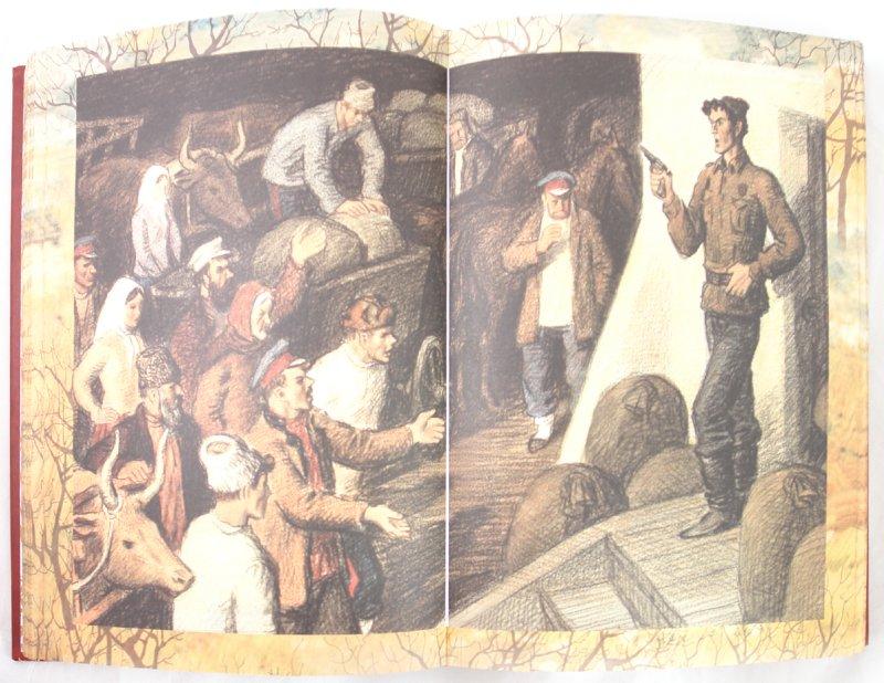 Иллюстрация 1 из 43 для Поднятая целина - Михаил Шолохов   Лабиринт - книги. Источник: Лабиринт