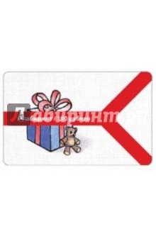 Подарочный сертификат на сумму 100 руб. (мишка)
