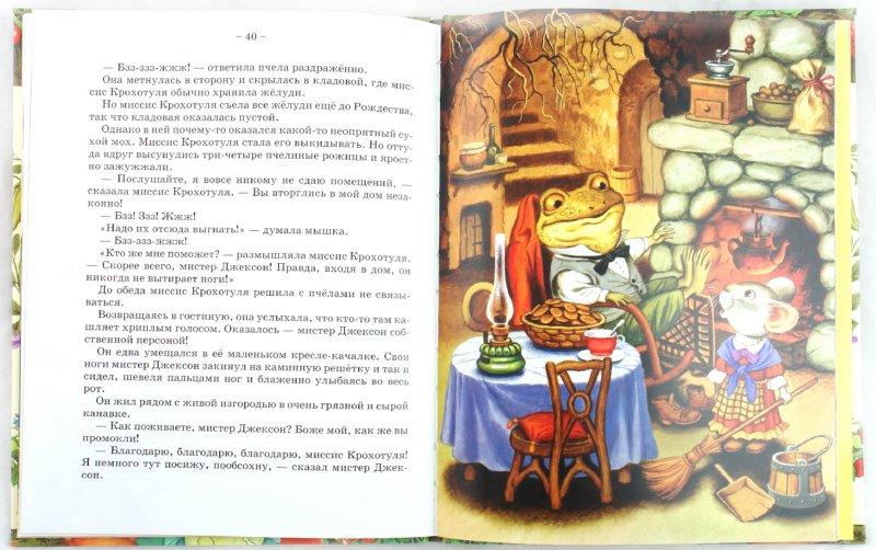 Иллюстрация 1 из 50 для Питер-Кролик и другие - Беатрис Поттер | Лабиринт - книги. Источник: Лабиринт