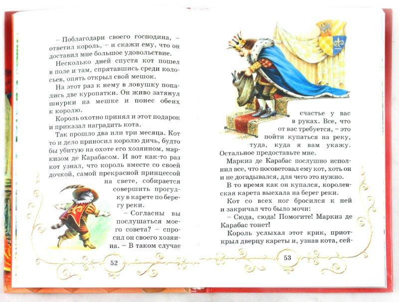 Иллюстрация 1 из 20 для Сказки - Шарль Перро | Лабиринт - книги. Источник: Лабиринт