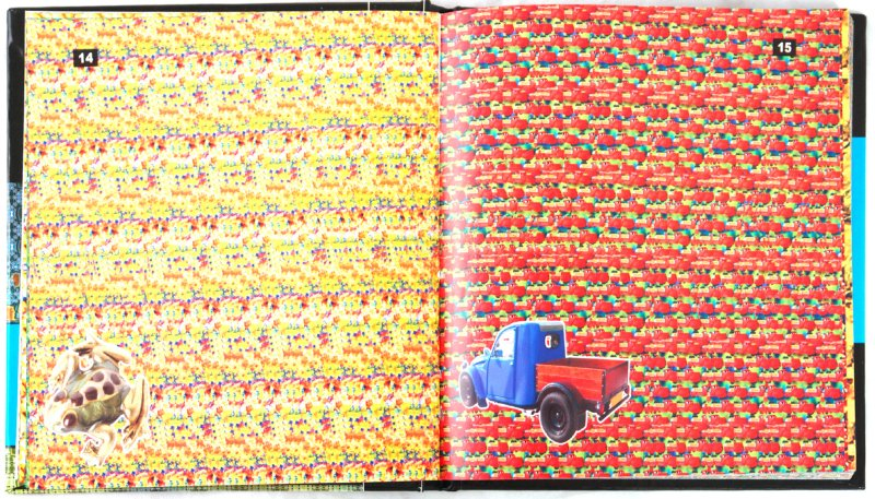 Иллюстрация 1 из 13 для Новое измерение | Лабиринт - книги. Источник: Лабиринт