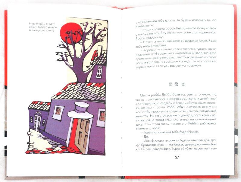 Иллюстрация 1 из 10 для Голем - Исаак Зингер | Лабиринт - книги. Источник: Лабиринт