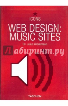 Web Design: Music Sites web design interactive