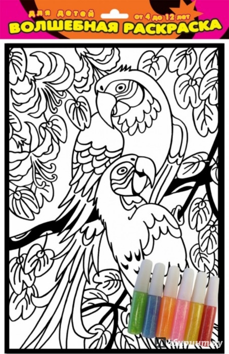 Иллюстрация 1 из 2 для Барахатная раскраска. Попугаи | Лабиринт - игрушки. Источник: Лабиринт