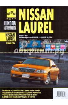 Nissan Laurel: Руководство по эксплуатации, техническому обслуживанию и ремонту remax 2 in1 mini bluetooth 4 0 headphones usb car charger dock wireless car headset bluetooth earphone for iphone 7 6s android