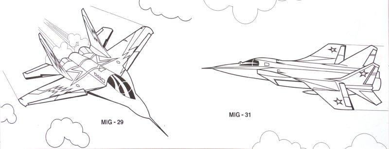 Иллюстрация 1 из 11 для Современные самолеты. Раскраска | Лабиринт - книги. Источник: Лабиринт