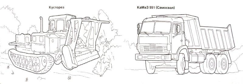 Иллюстрация 1 из 45 для Дорожно-строительная техника. Раскраска | Лабиринт - книги. Источник: Лабиринт