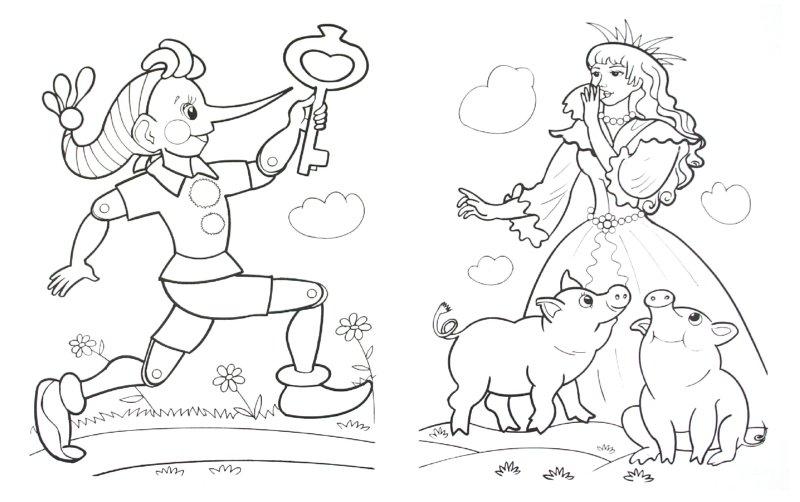 Иллюстрация 1 из 5 для Раскраска: Что за сказки? - Т. Коваль | Лабиринт - книги. Источник: Лабиринт