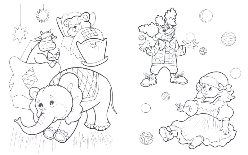 Иллюстрация 1 из 4 для Раскраска: Игрушечный мир - Т. Коваль | Лабиринт - книги. Источник: Лабиринт
