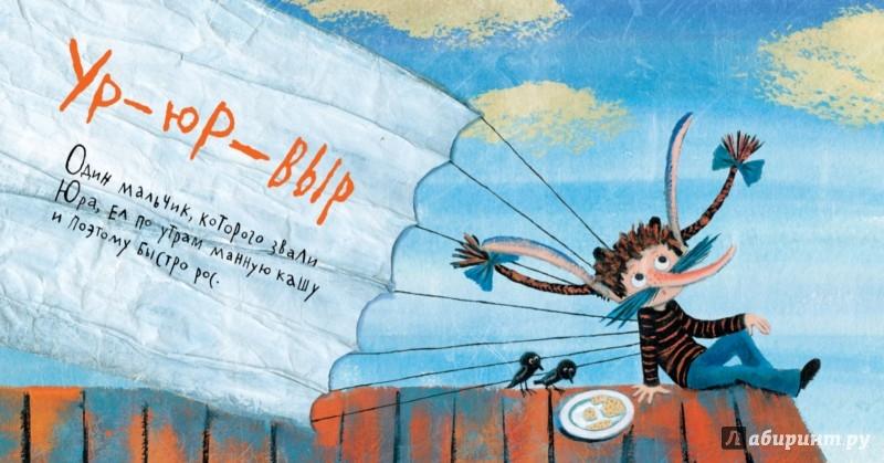 Иллюстрация 1 из 37 для Главный шпионский вопрос - Михаил Есеновский | Лабиринт - книги. Источник: Лабиринт