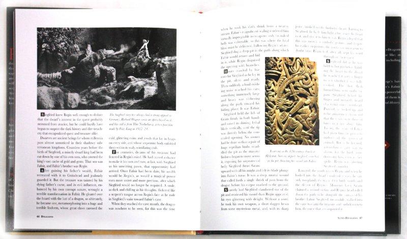 Иллюстрация 1 из 17 для Dragons. A natural history - Karl Shuker | Лабиринт - книги. Источник: Лабиринт