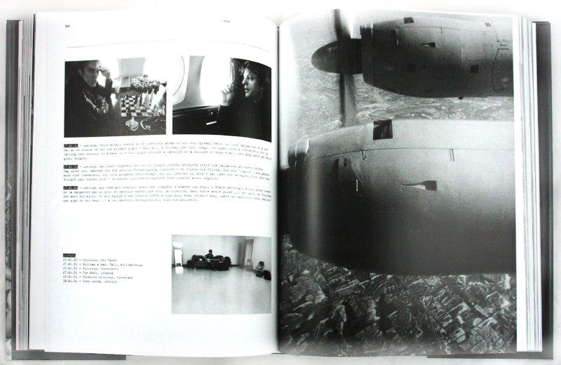 Иллюстрация 1 из 7 для Andy Summers. I'll be watching you. Inside the police 1980-83 - Andy Summers | Лабиринт - книги. Источник: Лабиринт