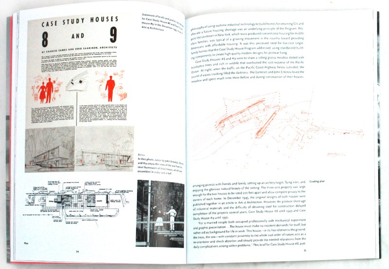 Иллюстрация 1 из 16 для Eames - Gloria Koenig | Лабиринт - книги. Источник: Лабиринт
