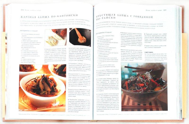 Иллюстрация 1 из 14 для 180 главных блюд европейской кухни - Дженни Флитвуд   Лабиринт - книги. Источник: Лабиринт