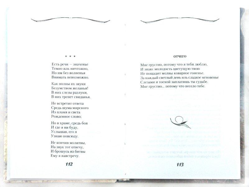 pdf Leven