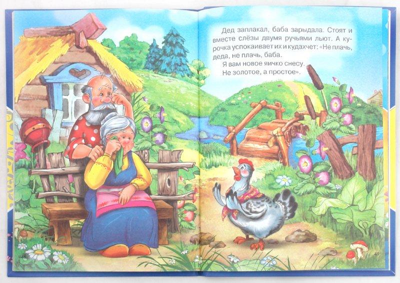 Иллюстрация 1 из 5 для Мишка косолапый (+DVD) | Лабиринт - книги. Источник: Лабиринт