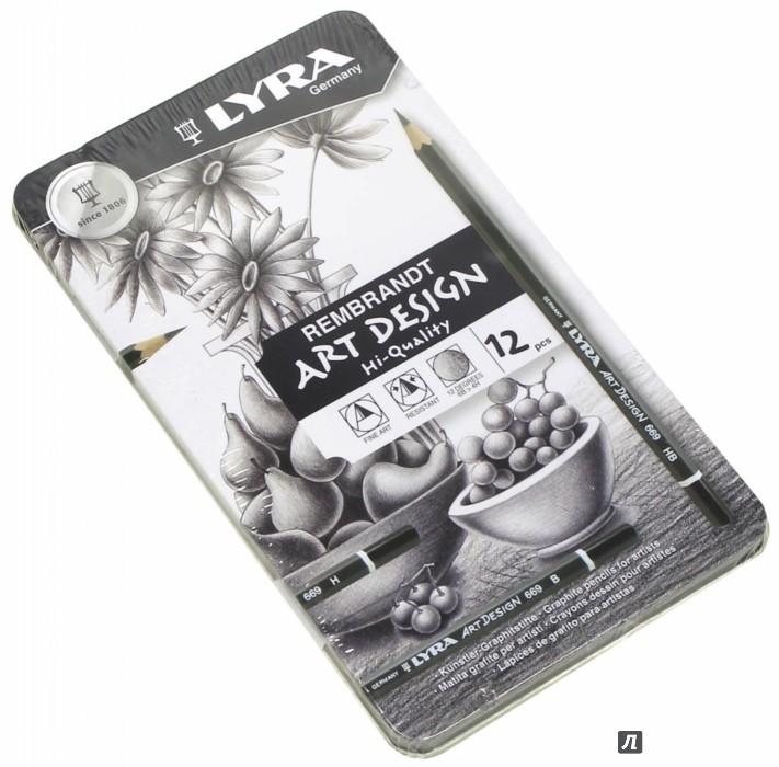 Иллюстрация 1 из 6 для Карандаши чернографитные в металлической коробке разной твердости 12 штук (1111120) | Лабиринт - канцтовы. Источник: Лабиринт