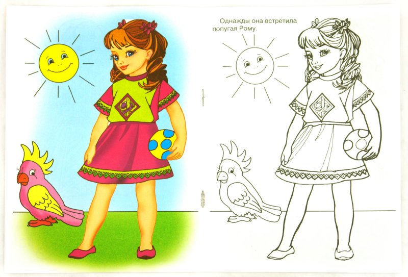 Иллюстрация 1 из 4 для Кукла Виктория | Лабиринт - книги. Источник: Лабиринт