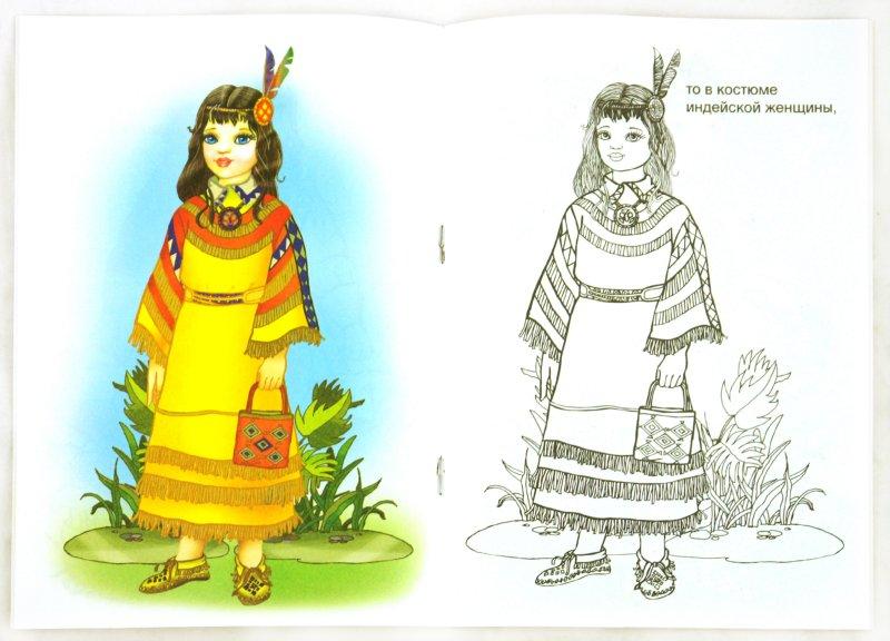 Иллюстрация 1 из 6 для Кукла Люда | Лабиринт - книги. Источник: Лабиринт