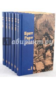 Собрание сочинений в 6-ти томах сказки и рассказы для детей в 2 х томах