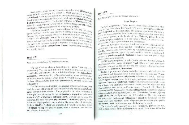 Иллюстрация 1 из 36 для ЕГЭ. Английский язык. Лексика в тестах - Лариса Романова | Лабиринт - книги. Источник: Лабиринт