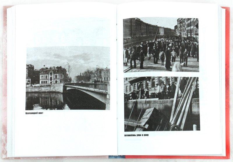 Иллюстрация 1 из 42 для Смерть на брудершафт. Фильма пятая, фильма шестая - Борис Акунин   Лабиринт - книги. Источник: Лабиринт