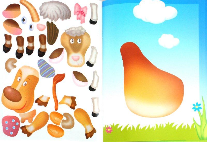 Иллюстрация 1 из 21 для Загадочные наклейки. Домашние животные - Бурмистрова, Мороз | Лабиринт - книги. Источник: Лабиринт