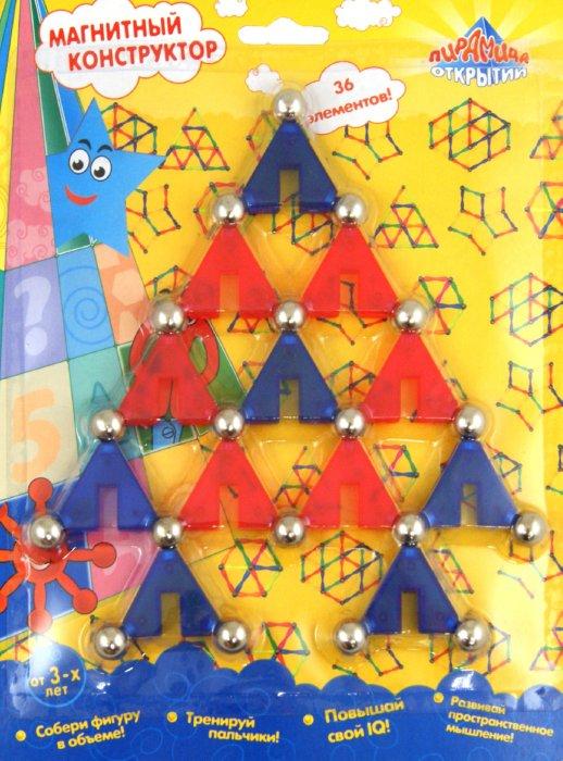 Иллюстрация 1 из 3 для Конструктор магнитный (9590) | Лабиринт - игрушки. Источник: Лабиринт
