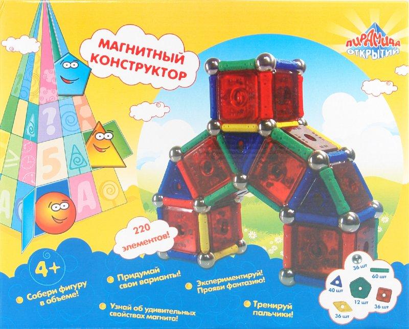 Иллюстрация 1 из 34 для Конструктор магнитный (220 элементов) (1094) | Лабиринт - игрушки. Источник: Лабиринт