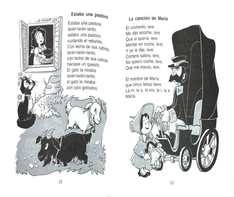 Иллюстрация 1 из 9 для Изучаем испанский легко и весело - Александр Киселев | Лабиринт - книги. Источник: Лабиринт