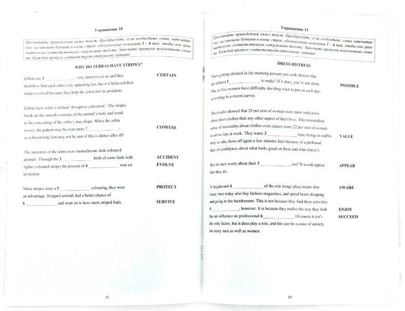 Иллюстрация 1 из 19 для Сборник тренировочных и проверочных заданий. Английский язык. 11 класс (в формате ЕГЭ) (+CD) - Ю.С. Веселова | Лабиринт - книги. Источник: Лабиринт