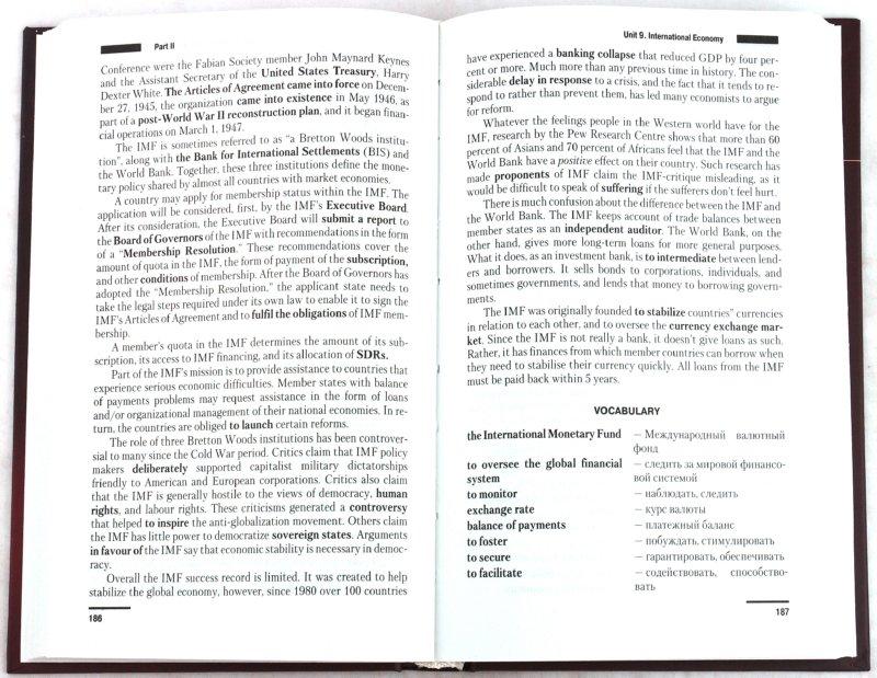 агабекян 6 издание по английскому решебник