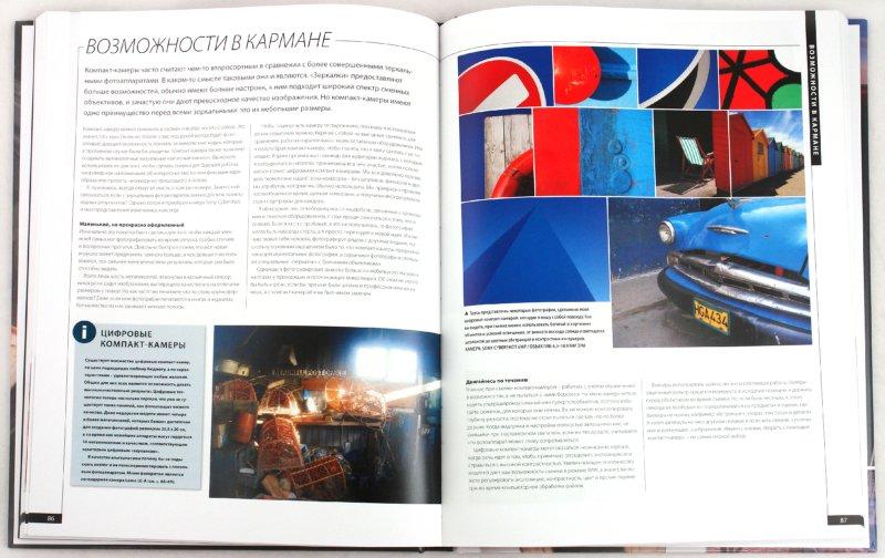 Иллюстрация 1 из 17 для 50 фотопроектов: Новые идеи для творчества - Ли Фрост | Лабиринт - книги. Источник: Лабиринт