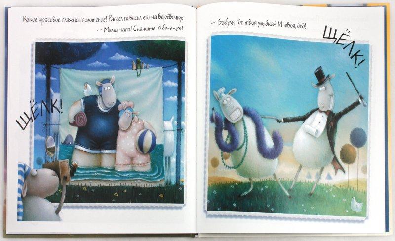 Иллюстрация 1 из 77 для Рассел и сокровища лягушачьего болота - Роб Скоттон | Лабиринт - книги. Источник: Лабиринт