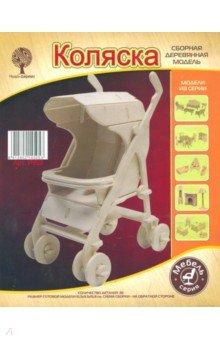 Детская коляска (Р153) от Лабиринт