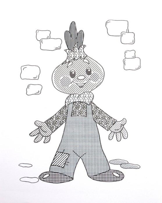 Иллюстрация 1 из 19 для Чиполлино и другие | Лабиринт - книги. Источник: Лабиринт