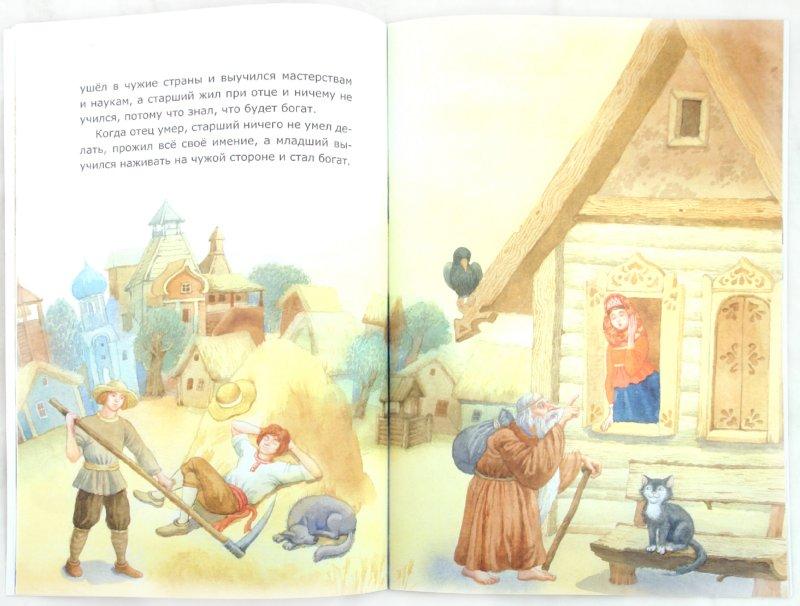 Иллюстрация 1 из 54 для Мужик и водяной - Лев Толстой | Лабиринт - книги. Источник: Лабиринт