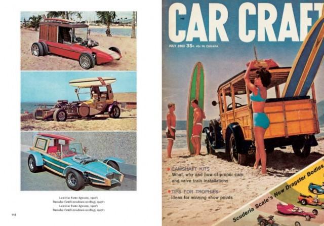 Иллюстрация 1 из 5 для Vintage surfing | Лабиринт - книги. Источник: Лабиринт