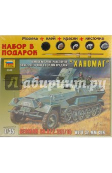 "Немецкий бронетранспортер SDKFZ251/10 с 37-мм орудием ""Ханомаг"" (3588)"