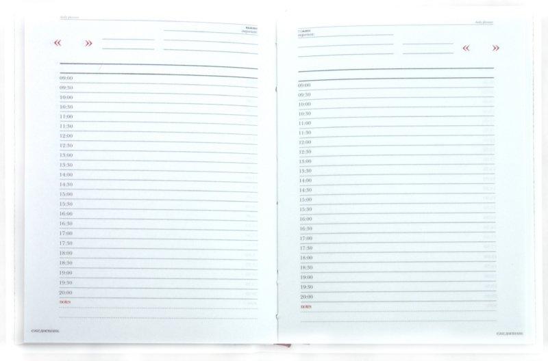 Иллюстрация 1 из 6 для Ежедневник А6 136 листов (3-140/3) | Лабиринт - канцтовы. Источник: Лабиринт