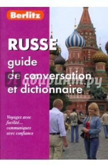Russe guide de conversation et dictionnaire (ФР-Р) dictionnaire de citations francaises