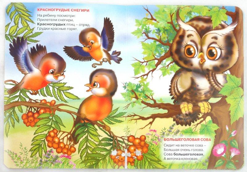Иллюстрация 1 из 7 для Учимся говорить - Татьяна Куликовская | Лабиринт - книги. Источник: Лабиринт