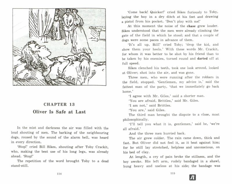Иллюстрация 1 из 30 для Приключения Оливера Твиста - Чарльз Диккенс | Лабиринт - книги. Источник: Лабиринт