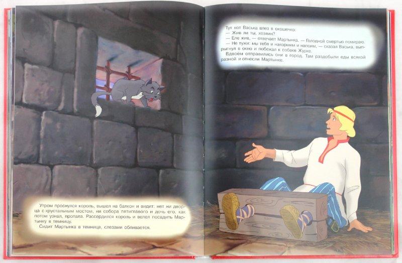 Иллюстрация 1 из 7 для Волшебные русские народные сказки | Лабиринт - книги. Источник: Лабиринт