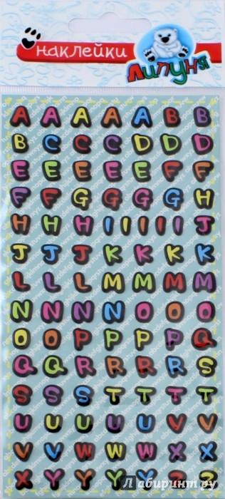 Иллюстрация 1 из 6 для Английский алфавит (AS002) | Лабиринт - игрушки. Источник: Лабиринт